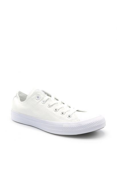 BASKET CT AS SP OX WHITE